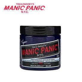 MANIC PANIC マニックパニック Rockabilly Blue (ロカビリーブルー)118ml