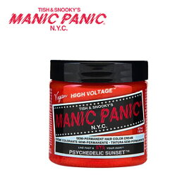 MANIC PANIC マニックパニック Psychedelic Sunset(サイケデリックサンセット)118ml