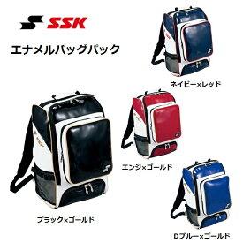 【刺繍無料】SSK BA160 バックパック