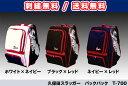【刺繍無料・送料無料】久保田スラッガー T-700 バックパック