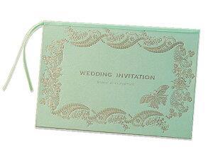 アマレッティ 招待状 印刷なし セット 手作り キット ペーパーアイテム 結婚式 披露宴 ウエディング 蝶