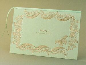 アマレッティ メニュー 表 印刷なし セット 手作り キット ペーパーアイテム 結婚式 披露宴 ウエディング 蝶