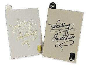 アルジェンテ 招待状 印刷なし セット 手作り キット ペーパーアイテム 結婚式 披露宴 ウエディング クラウン ティアラ