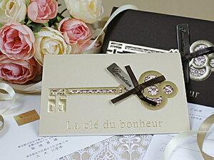 ボヌール 招待状 印刷なし セット 手作り キット ペーパーアイテム 結婚式 披露宴 ウエディング 鍵