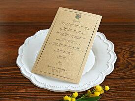 ブーケ メニュー 表 クラフト紙 印刷なし セット 手作り キット ペーパーアイテム 結婚式 披露宴 ウエディング 花