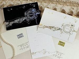 カーニバル 招待状 印刷なし セット 手作り キット ペーパーアイテム 結婚式 披露宴 ウエディング