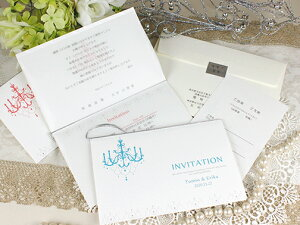 シャンデリア 招待状 印刷なし セット 手作り キット ペーパーアイテム 結婚式 披露宴 ウエディング