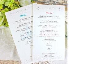 シャンデリア メニュー 表 印刷なし セット 手作り キット ペーパーアイテム 結婚式 披露宴 ウエディング