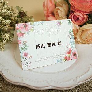 クラーラ 席札 4名分 A4 印刷なし セット 手作り キット ペーパーアイテム 結婚式 披露宴 ウエディング 花