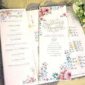 クラーラ 席次表 A3 印刷なし セット 手作り キット ペーパーアイテム 結婚式 披露宴 ウエディング 花柄