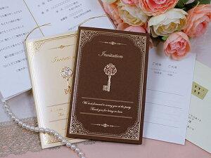 クラヴィス 招待状 印刷なし セット 手作り キット ペーパーアイテム 結婚式 披露宴 ウエディング 鍵