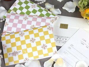 ヴィクトリア 招待状 印刷なし セット 手作り キット ペーパーアイテム 結婚式 披露宴 ウエディング