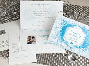 四季 クリスタルスノー 招待状 印刷なし セット 手作り キット ペーパーアイテム 結婚式 披露宴 ウエディング 冬 雪