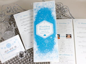 四季 クリスタルスノー 席次表 A4 印刷なし セット 手作り キット ペーパーアイテム 結婚式 披露宴 ウエディング 冬 雪