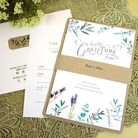 エルモ 招待状 印刷なし セット 手作り キット ペーパーアイテム 結婚式 披露宴 ウエディング ナチュラル