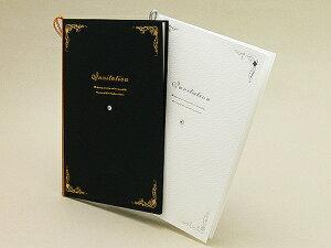 エンドレス 招待状 印刷なし セット 手作り キット ペーパーアイテム 結婚式 披露宴 ウエディング ストーン