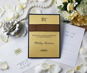 エタニティアーバン 招待状 印刷なし セット 手作り キット ペーパーアイテム 結婚式 披露宴 ウエディング