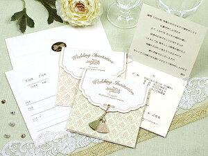 フェリシア 招待状 印刷なし セット 手作り キット ペーパーアイテム 結婚式 披露宴 ウエディング 鳥