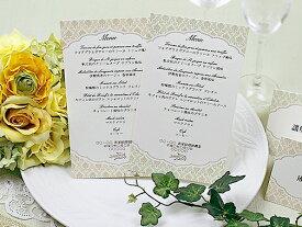 フェリシア メニュー 表 印刷なし セット 手作り キット ペーパーアイテム 結婚式 披露宴 ウエディング