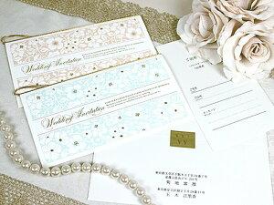 フィオラ 招待状 印刷なし セット 手作り キット ペーパーアイテム 結婚式 披露宴 ウエディング 花