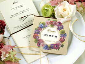 フローリア 席札 & メニュー 表 印刷なし セット 手作り キット ペーパーアイテム 結婚式 披露宴 ウエディング 花