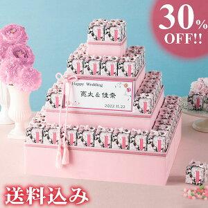 プチギフト/ウェルカムボードYOU-ZEN小箱 こんぺいとう 60個 セット お菓子ウエルカムオブジェ 結婚式 ウェディング 披露宴 二次会 パーティ おしゃれ 格安 和風