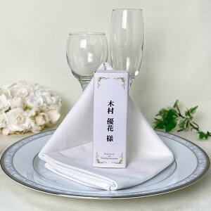 抗菌 除菌 スプレー エターナル7日抗菌席札 おしゃれ かわいい 持ち運び 携帯 プチギフト 結婚式 披露宴 ウェデイング ペーパーアイテム