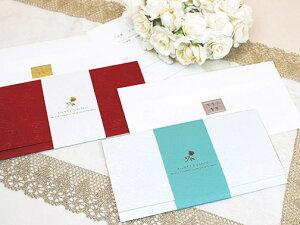 イノセンス パッション 招待状 印刷なし セット 手作り キット ペーパーアイテム 結婚式 披露宴 ウエディング 花