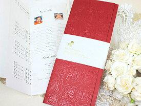 イノセンス パッション 席次表 B4 印刷なし セット 手作り キット ペーパーアイテム 結婚式 披露宴 ウエディング