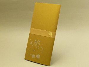 綺羅 きら 招待状 印刷なし セット 手作り キット ペーパーアイテム 結婚式 披露宴 ウエディング 和風