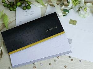 ルーチェ 招待状 印刷なし セット 手作り キット ペーパーアイテム 結婚式 披露宴 ウエディング