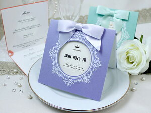 マムール 席札 & メニュー 表 印刷なし セット 手作り キット ペーパーアイテム 結婚式 披露宴 ウエディング リボン