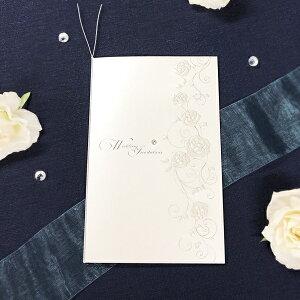 ノーブルローズ 招待状 印刷なし セット 手作り キット ペーパーアイテム 結婚式 披露宴 ウエディング バラ