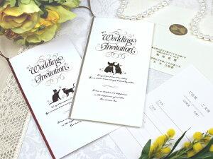 プレマリー 招待状 印刷なし セット 手作り キット ペーパーアイテム 結婚式 披露宴 ウエディング 犬 猫