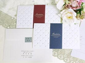 レディアン 招待状 印刷なし セット 手作り キット ペーパーアイテム 結婚式 披露宴 ウエディング