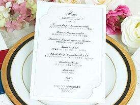 レディアン メニュー 表 印刷なし セット 手作り キット ペーパーアイテム 結婚式 披露宴 ウエディング