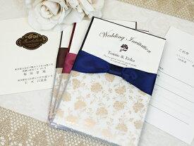 ロージー 招待状 印刷なし セット 手作り キット ペーパーアイテム 結婚式 披露宴 ウエディング 花柄