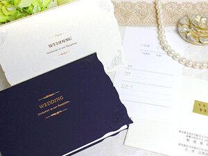 シェリー 招待状 印刷なし セット 手作り キット ペーパーアイテム 結婚式 披露宴 ウエディング