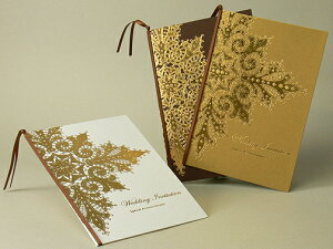 ソレイユ 招待状 印刷なし セット 手作り キット ペーパーアイテム 結婚式 披露宴 ウエディング