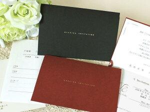 スタイリッシュ 招待状 印刷なし セット 手作り キット ペーパーアイテム 結婚式 披露宴 ウエディング