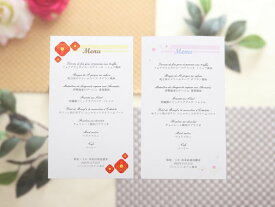 椿 つばき メニュー 表 印刷なし セット 手作り キット ペーパーアイテム 結婚式 披露宴 ウエディング 和風