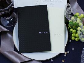 ヴェリタ メニュー 表 印刷なし セット 手作り キット ペーパーアイテム 結婚式 披露宴 ウエディング
