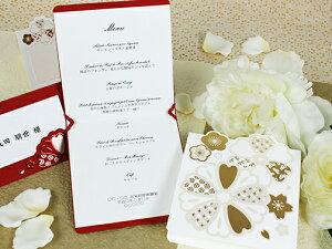 和花 わか メニュー 表 印刷なし セット 手作り キット ペーパーアイテム 結婚式 披露宴 ウエディング 和風
