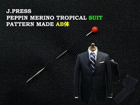 Jプレス J.PRESS(ジェイ・プレス) MEN パターンメイド スーツ AB体 新型モデル トロピカル 無地スーツ ネイビー 3釦段返り 2020年春・夏 新定番 3週間程度 NEW AUTHENTICモデル ややゆったり AB3〜AB8