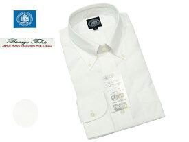 BANSYU J.PRESS 究極のドレスシャツ 長袖 ボタンダウン ホワイト 100/2スーピマ・ポプリン 新定番 エレガント・ドレスシャツ あす楽対応 J プレス メンズ 新型モデル