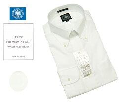 Jプレス J.PRESS(ジェイ・プレス) MEN 国内縫製 ボタンダウンシャツ 長袖 ホワイト ピンオックスフォード 2018年春・夏 新定番 形態安定 プレミアムプリーツ あす楽対応 J プレス メンズ 新型モデル