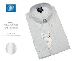 Jプレス J.PRESS(ジェイ・プレス) MEN 国内縫製 マイクロピンストライプ ボタンダウンシャツ 長袖 グレー ピンオックスフォード 新定番 形態安定 プレミアムプリーツ あす楽対応 J プレス メンズ 新型モデル