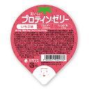 介護食 高カロリー おいしいプロテインゼリー いちご味 74g