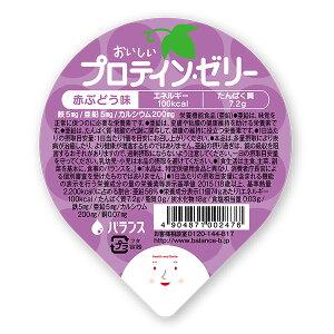 介護食 高カロリー おいしいプロテインゼリー 赤ぶどう味 74g