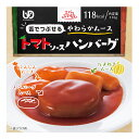 エバースマイル トマトソースハンバーグ 115g 介護食/ムース食